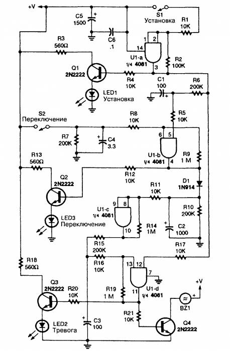 Схемы радиопередатчиков для сигнализации