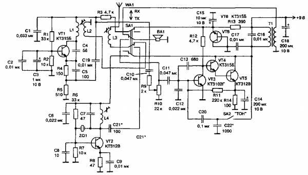 500 схем для радиолюбителей (